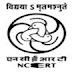 NCERT Recruitment 2016 - Apply Online