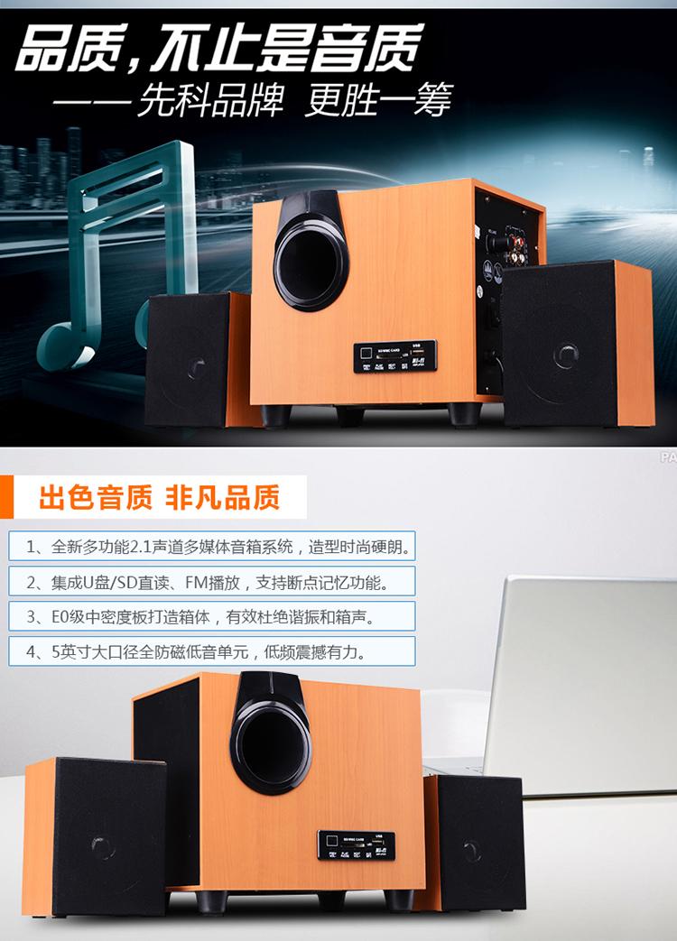 350k - Loa gỗ vi tính Hifi 2.1 S805 chính hãng giá sỉ và lẻ rẻ nhất