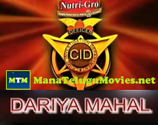 Best of CID -Dhariya Mahal – 10th Dec