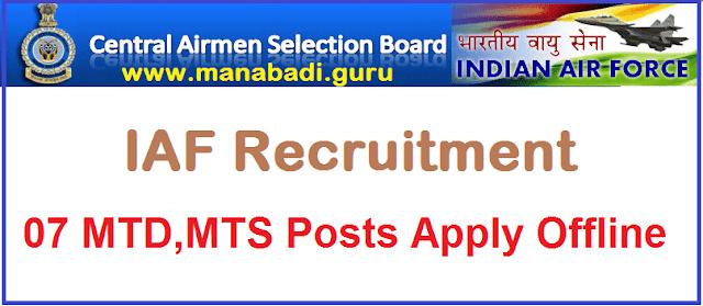 latest jobs, IAF Recruitment, Indian Air Force, Multi Tasking Staff Posts, MTD, MTS