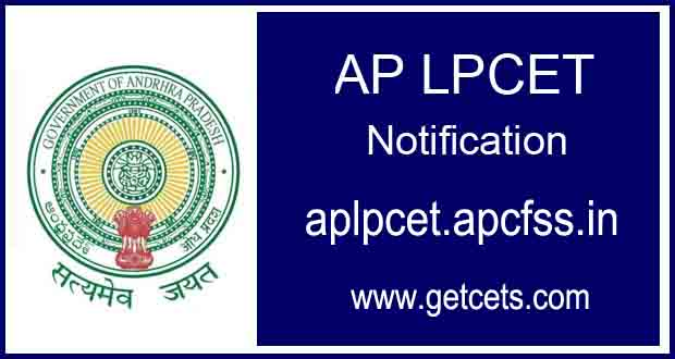 AP LPCET notification 2020-2021 apply online to tpt/hpt/upt
