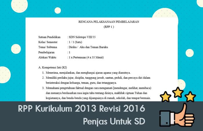 RPP Kurikulum 2013 Revisi 2016 Penjas Untuk SD