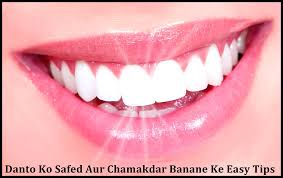 teeth clean tips hindi
