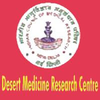 Recruitment 2019 DMRC