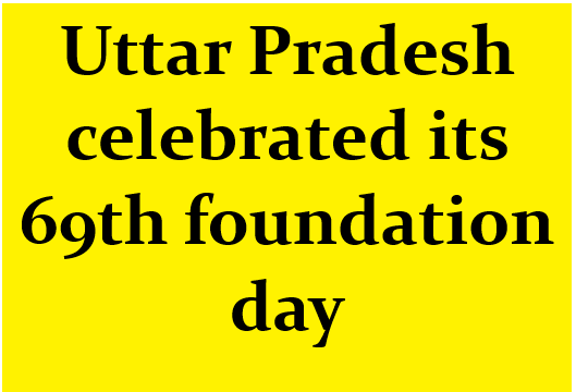 Uttar Pradesh celebrated its 69th foundation day