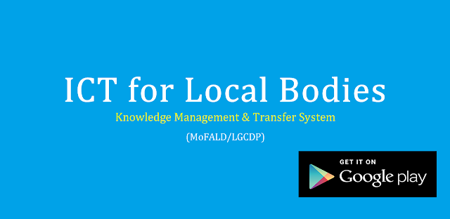 Click here to download ICT for Local Bodies Android app