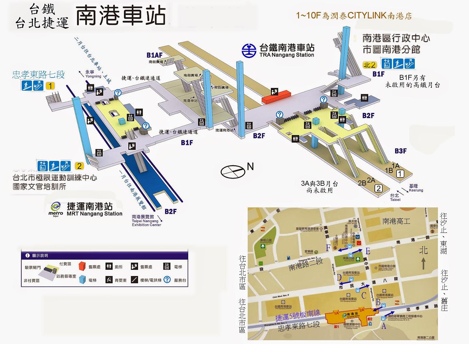 黃民彰的網站--Taiwan Taipei: 臺鐵與捷運南港站的資訊及其周邊公車