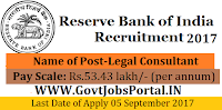 Reserve Bank of India Recruitment 2017– Legal Consultant