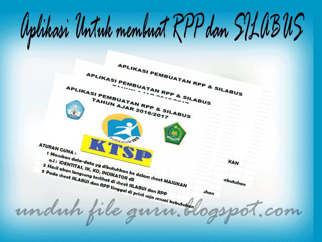 Aplikasi Pembuat RPP Silabus Kurikulum KTSP dan K13 Format Excel Terbaru