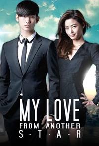 Rekomendasi Drama Korea Terbaik Tahun 2000-2014 (Bagian 2)
