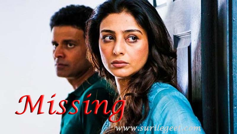 Missing 2018 Hindi New PRE DVDRip Movie Poster