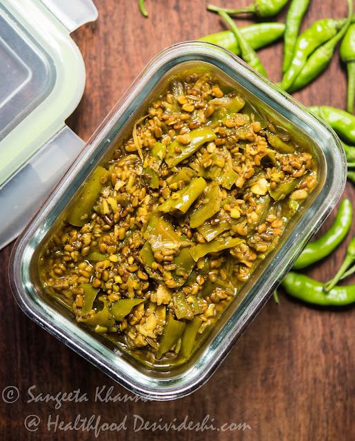 mirchi ka kutta | मिर्ची का कुट्टा | pounded green chilli relish
