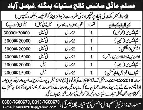 Muslim Model Science College Satiana Bangla Faisalabad Jobs 2018