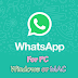 WhatsApp Messenger For PC 100% Official