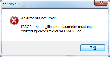 ERROR: the log_filename parameter must equal 'postgresql-%Y-%m-%d_%H%M%S.log'