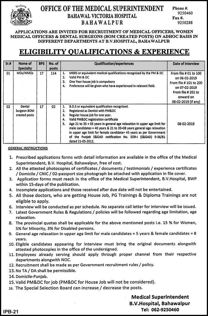 Bahawal Victoria Hospital Jobs 2019