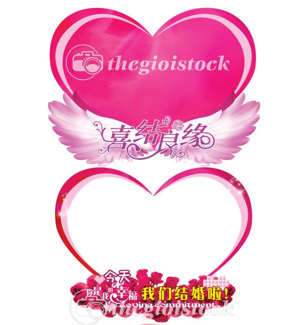 Wedding đám Cưới mẫu trái tim