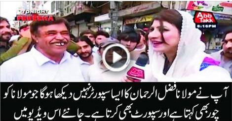 Maulana Fazal Ur Rehman supporter called him as CHOOR, maulana diesel,