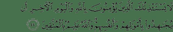 Surat At Taubah Ayat 44