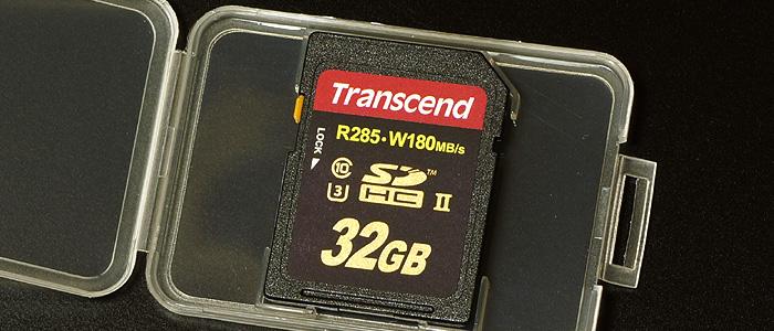 UHS-II対応のSDカード