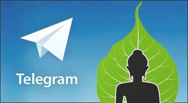 http://www.aluth.com/2016/12/modern-buddha-sticker-on-telegram-app.html
