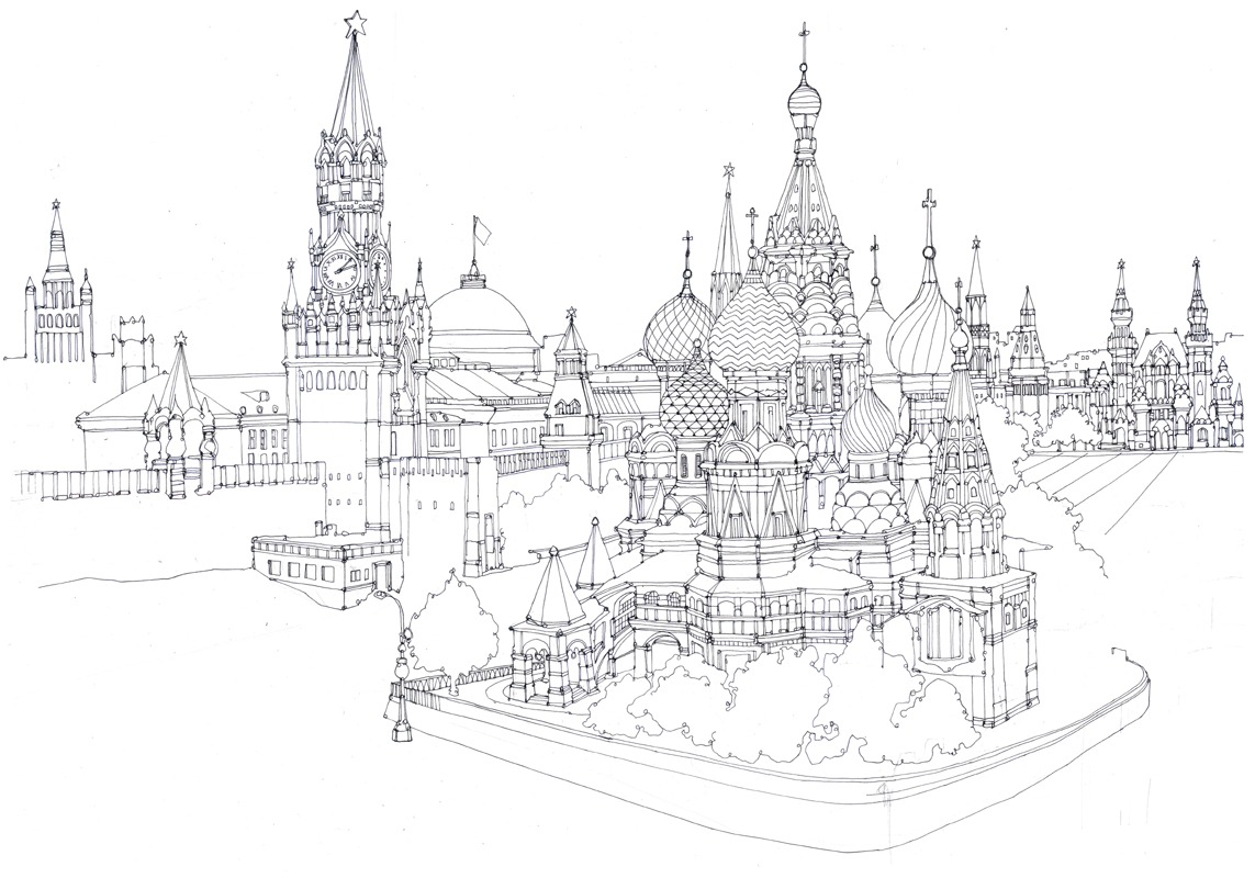 Architecture As Aesthetics St Basil S Cathedral Moscow