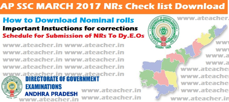 AP-SSC-MARCH2017-NominalRolls-NRs-Check-list-Download-10thClass-Public-Exams2017