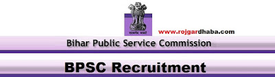 BPSC-Bihar-Public-Service-Commission-Recruitment