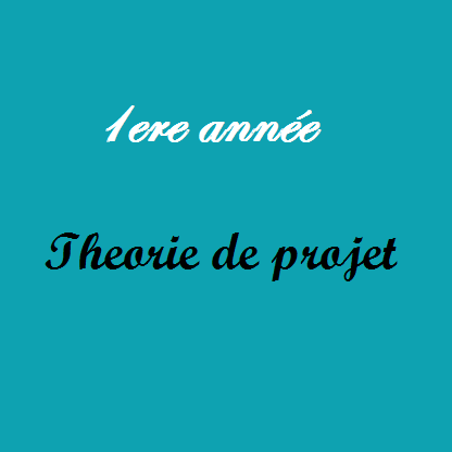 1ere annee architecture cours theorie de projet for Projet architectural definition