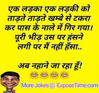 jokes-hindi