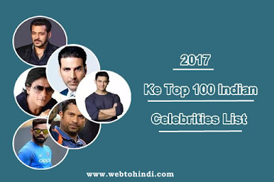 forbes 2017 top 100 indian celebrities list