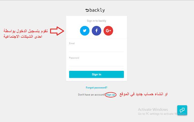 امثل طريقة لتسويق محتوى موقعك دون انفاق سنت واحد ! تعرف عليها الان | تسجيل الدخول الى الموقع