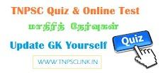 TNPSC Current Affairs Quiz No.179 - October 2017 in Tamil