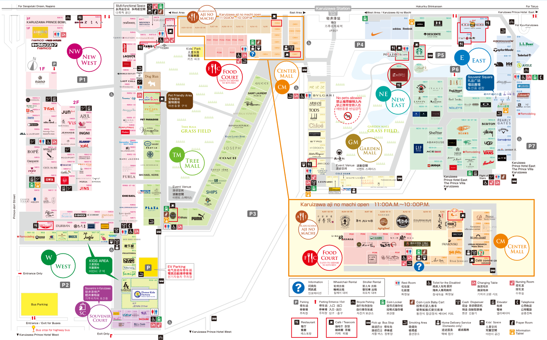 http://www.karuizawa-psp.jp/tw/shopguide/?tmap=1