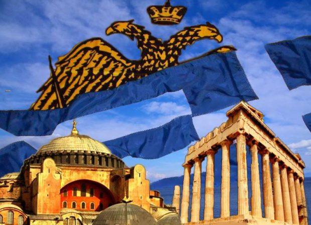Με τους Έλληνες δεν θα ξεμπερδέψετε εύκολα (video)