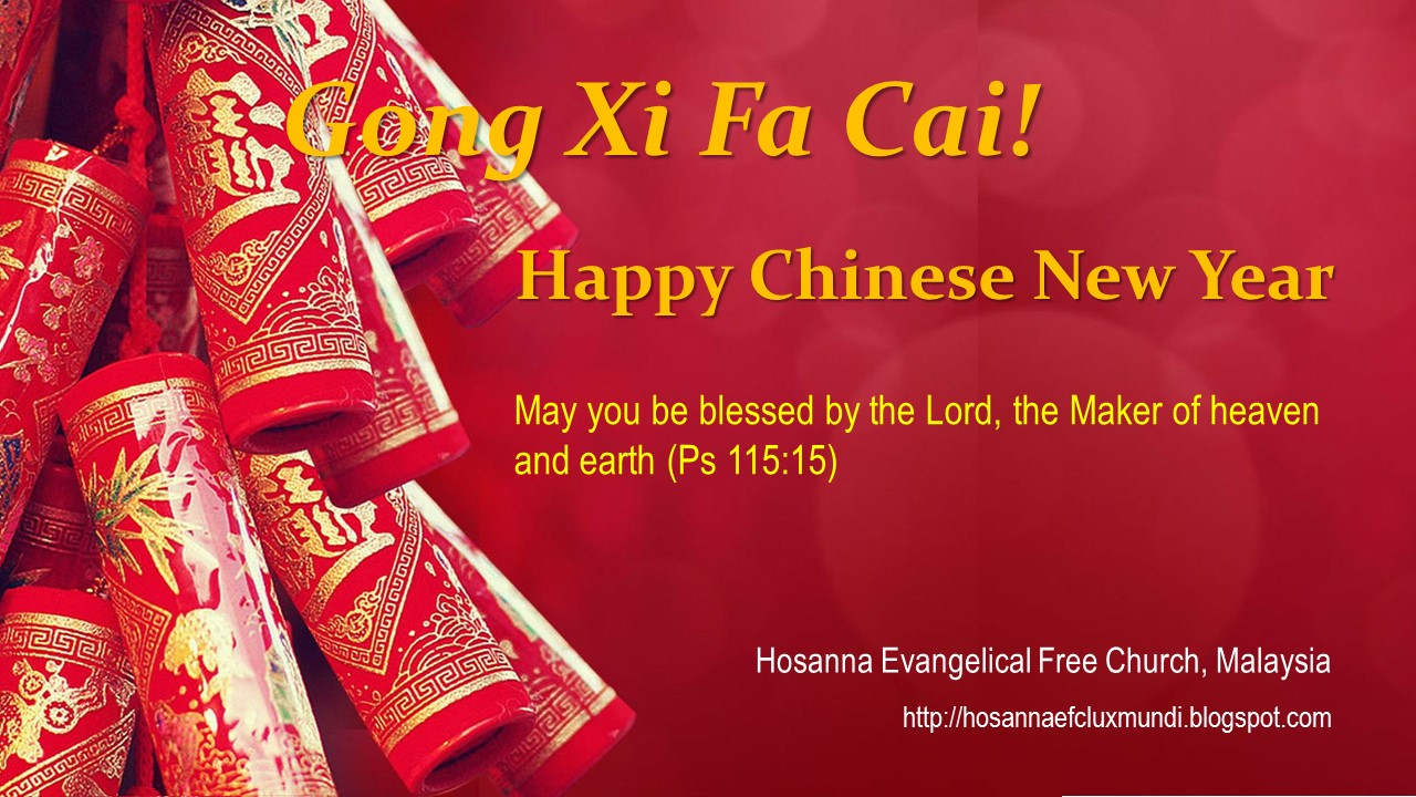 Lux Mundi : Happy Chinese New Year 2016
