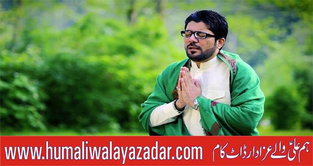 Ana Majnoon-ul-Hussain Manqabat Lyrics Mir Hasan Mir 2009