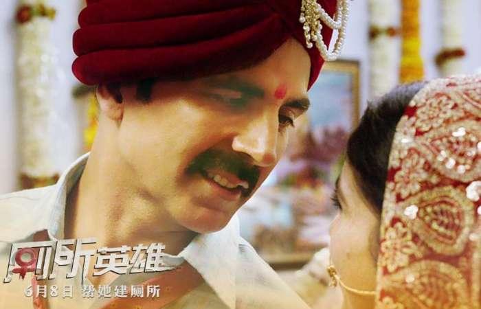 Toilet Ek Prem Katha China Box Office Collection