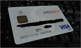 طريقة التوصل بالبطاقة البنكية Visa Paysera رغم الحظر خارج الاتحاد الاوروبي