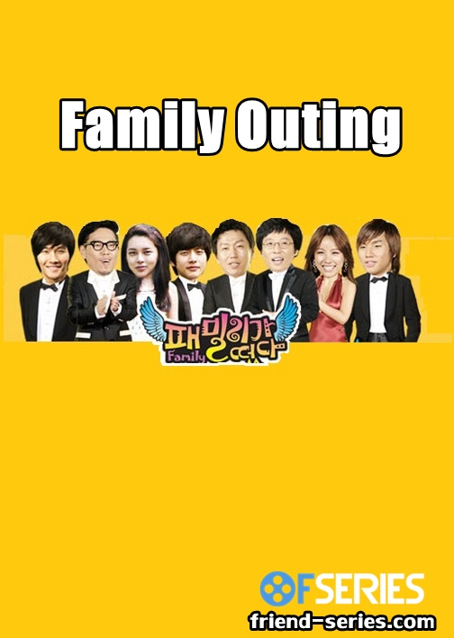 Family Outing ตอนที่ 1-85 ซับไทย | ครอบครัวตัวเก่ง