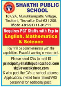 Shakthi Public School Wanted PGT Teachers
