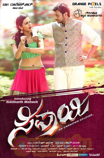 Sipaayi 2016 Hindi Dubbed 720p HDRip 800mb