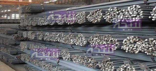 أسباب ارتفاع سعر الحديد في مصر 2018 وموعد انخفاض أسعار الحديد
