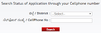 check-karntaka-voter-id-card-application-status