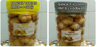 bangkit cheese-bangkit-cheese