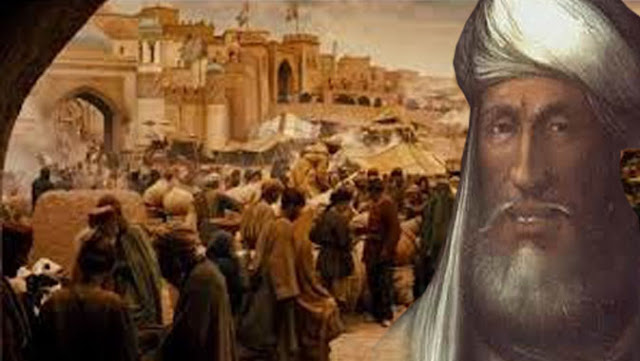 Silsilah Nabi Muhamad SAW
