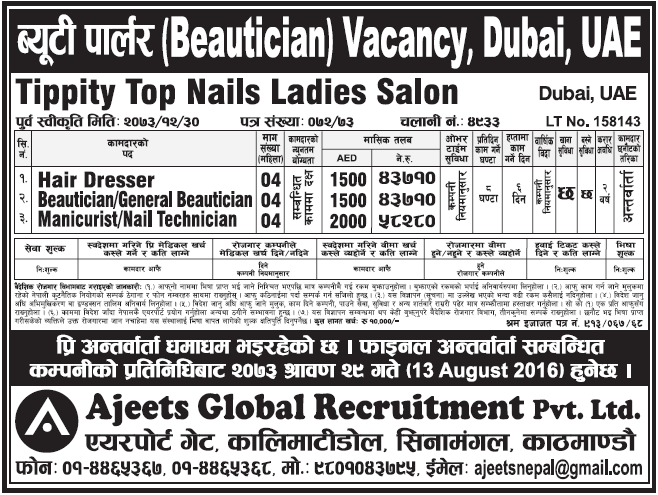 Free Visa, Free Ticket, Jobs For Nepali In Beauty Parlour, Dubai Salary -Rs.58,000/