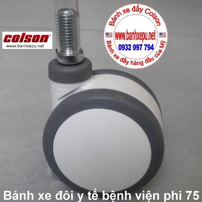 Bánh xe đôi Colson Mỹ dùng cho thiết bị y khoa phi 75 | CPT-3854-85 www.banhxedaycolson.com