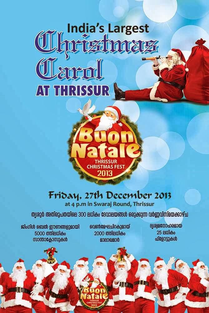 Buon Natale Thrissur.Buon Natale Thrissur India S Largest Christmas Carol Celebration