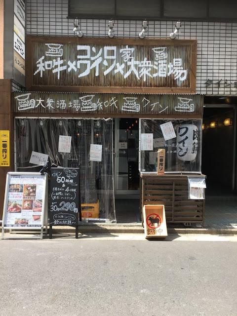 sopan santun, kuliner jepang, etika pelanggan, restoran